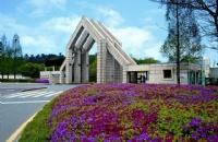 2018年韩国忠南国立大学国内高校排名