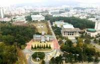 韩国全南大学生活费用