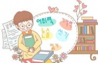 2018年韩国语能力考试的门槛