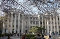 庆熙大学毕业后如何移民?