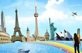 立思辰qile518—www.qile518.com_qile518齐乐国际娱乐平台登录携手思考乐国际——留学去哪呀