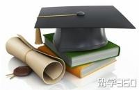 美国留学成本高?出国预算不够,奖学金来凑啊!