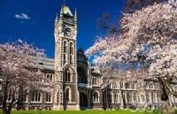 新西兰留学 奥塔哥大学学校排名情况介绍
