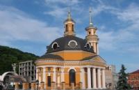 2018年乌克兰留学城市