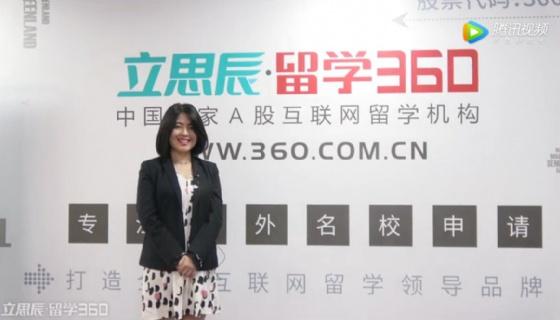 顾问风彩――立思辰留学360新西兰留学主管冯霞老师