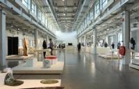 荷兰埃因霍芬设计学院的情况