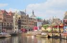 如何办理荷兰留学签证
