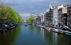荷兰留学签证费