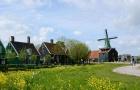 荷兰留学回国