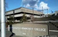 北西雅图社区学院申请条件高不高?