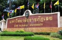 华侨崇圣大学办学宗旨有多少?