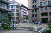 台湾中国文化大学办学特色分析
