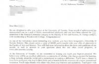 雅思不足,专业来补,成功获得多伦多大学录取