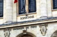 法国巴黎第一大学专业具体分类