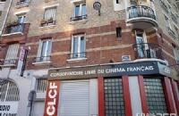 法国自由电影学院课程具体分类