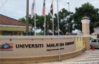 2018年马来西亚国民大学排名