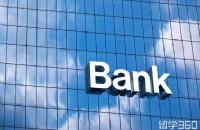 想要参加银行金融工作?英国留学走一圈,收获颇多!