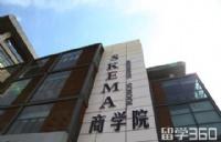 法国SKEMA商学院学校特点详情