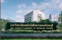 泰国国王科技大学要怎么申请