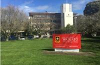 怀卡托大学管理学硕士课程