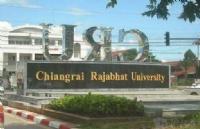 清莱皇家大学基本费用要多少