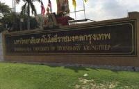 曼谷皇家理工大学有特色的专业吗