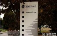 2018年巴黎第十一大学校园设施有哪些