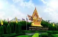 泰国国王科技大学入学费用高吗