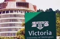新西兰惠灵顿维多利亚大学排名及申请难度详解