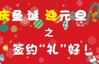 【科技×留学】立思辰qile518—www.qile518.com_qile518齐乐国际娱乐平台登录与你相遇——第73届中国教育装备展示会!