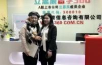 从阿姆斯特丹到香港,四年后她仍选择留学360