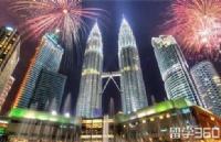 马来西亚留学工作签证