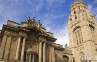 布里斯托大学奖学金计划已经开启!你做好准备了吗?