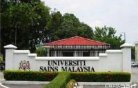 马来西亚理科大学硕士留学申请指南