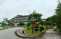 马来西亚理工大学地球信息科学及工程学院(硕士)