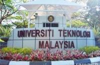 马来西亚理工大学建筑环境学院(硕士)介绍
