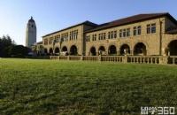全球创新力大学排名新鲜出炉!斯坦福大学再次蝉联冠军