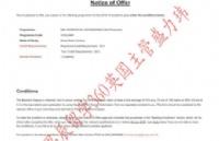 良好的面试指导和面试时候的优秀发挥,成功申请到香港理工大学