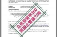 雅思成绩优秀,轻松拿到香港科技大学offer