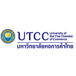 泰国商会大学(The University of the Thai Chamber of Commerce)