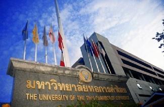泰国商会大学风光