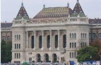 匈牙利留学的费用需要哪些