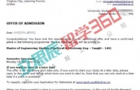 恭喜Z同学如愿在年底拿到心仪大学的录取offer!