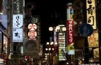 赵同学材料科学与工程学院 成功申请日本留学过程回顾
