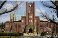 张同学本科专业 成功赴日本留学