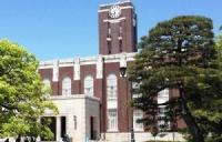 王同学托福85 被京都大学录取