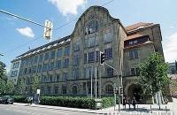 2018年韩国留学:弘益大学国内排名