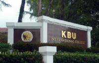 2018年马来西亚kbu万达国际学院申请要求简述