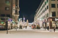 芬兰留学的生活费用情况介绍