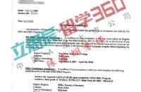 GPA80分申请pre-MBA过渡到UNB的mba